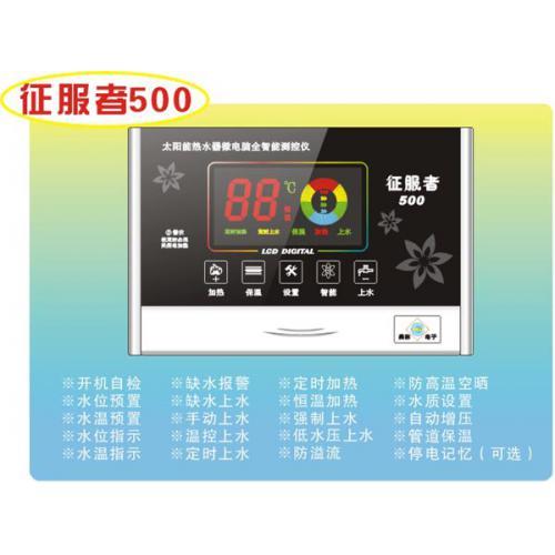 太阳能热水器显示仪