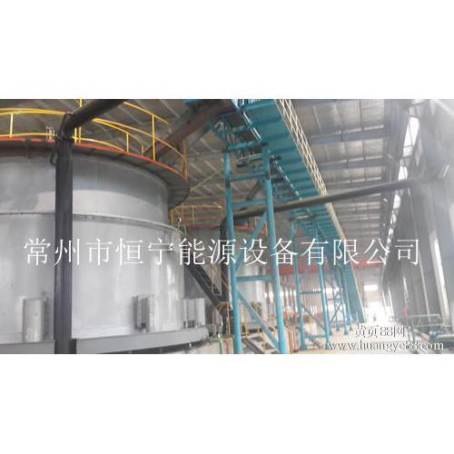 大型工业秸秆气化炉