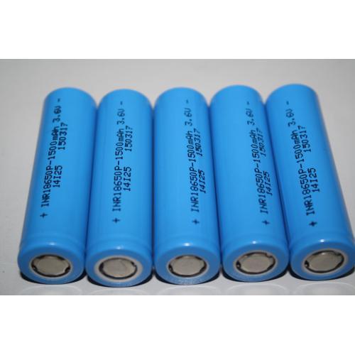 三元1500mAh锂电池