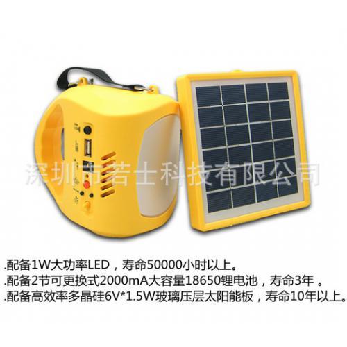 大功率太阳能手提灯