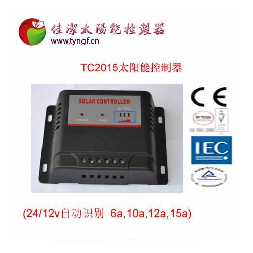 24/12v自动识别15a太阳能控制器