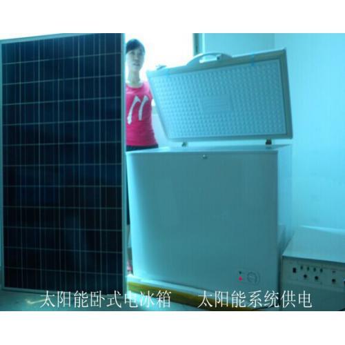 太陽能臥室冰箱