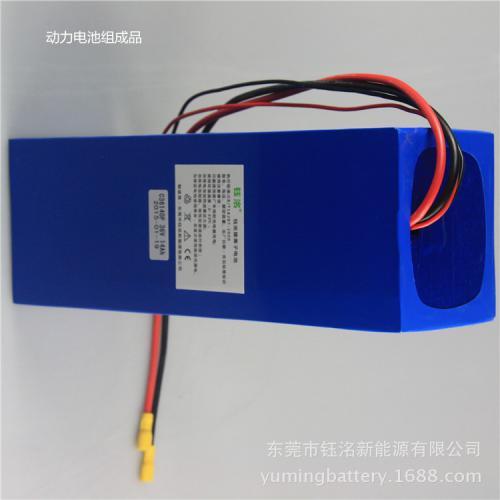 18650动力锂电池组