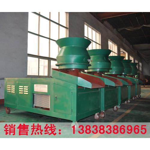 生物质燃料压块机