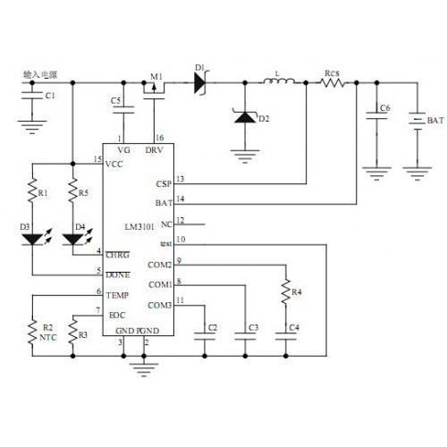 三节锂电池充电IC