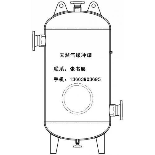 CNG加气站天然气缓冲罐