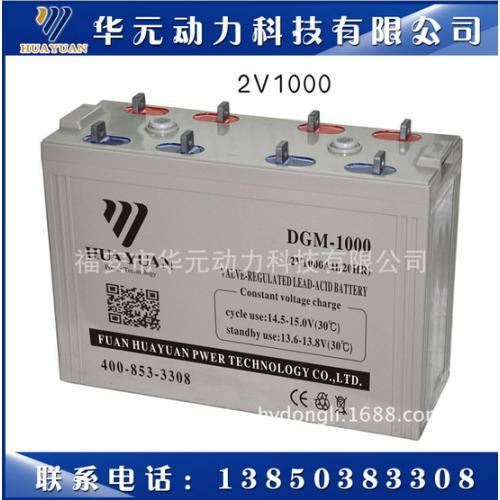儲能專用膠體電池