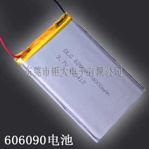 606090聚合物锂电池