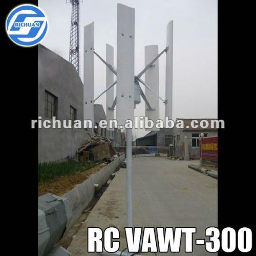 300W垂直轴低速永磁风力发电机组