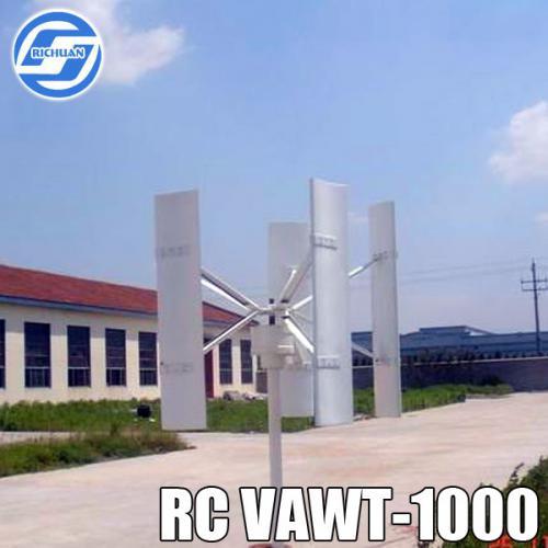 中小型垂直风力发电设备