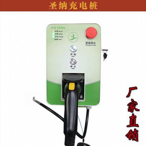 优发国际电动汽车充电桩