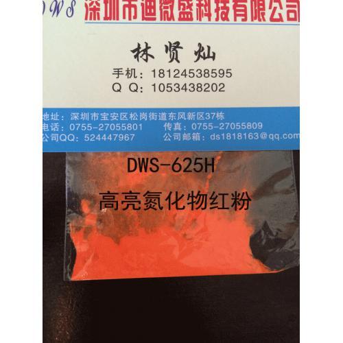 高亮氮化物红色荧光粉