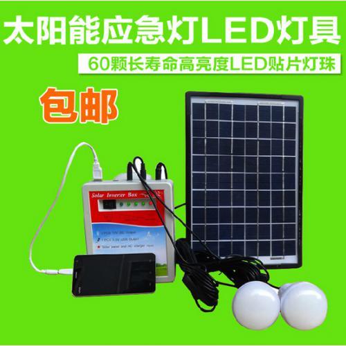 太阳能10W应急灯