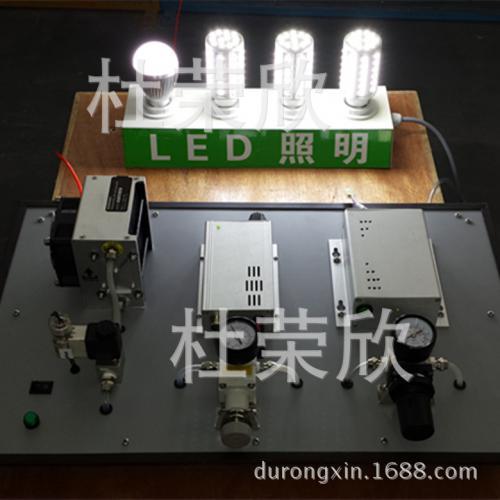燃料电池发电系统