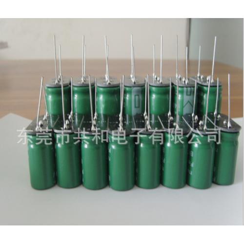 24v超级电容模组