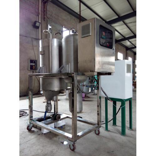便携式生物质炭化炉