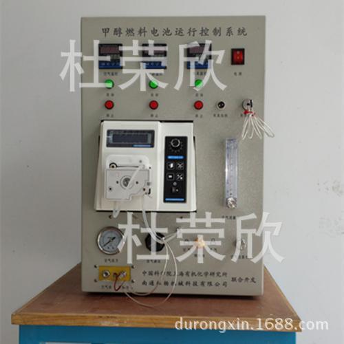 甲醇燃料電池檢測系統