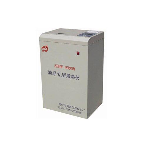 高品质甲醇热值测定仪|乙醇热值仪
