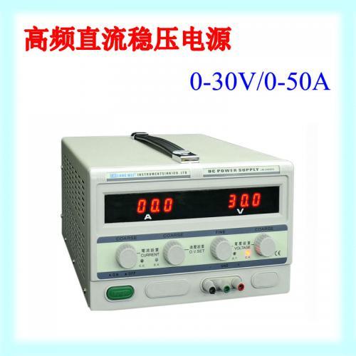 高频直流稳压电源