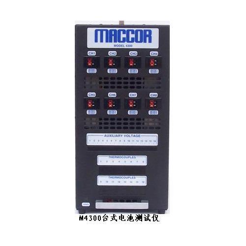 代理国外品牌maccor 8通道电池测试仪