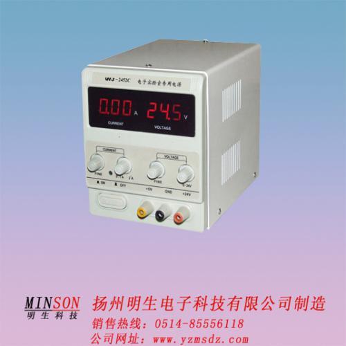 高精度线性电源