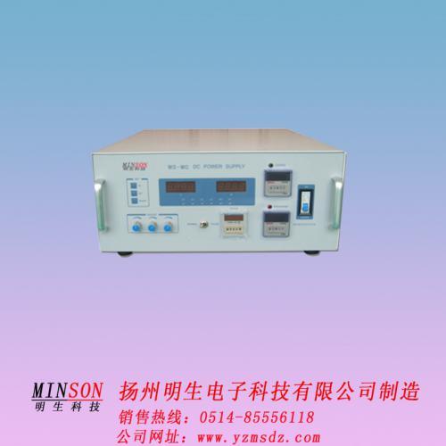 脉冲控制器