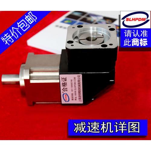 纺织设备专用伺服电机减速机