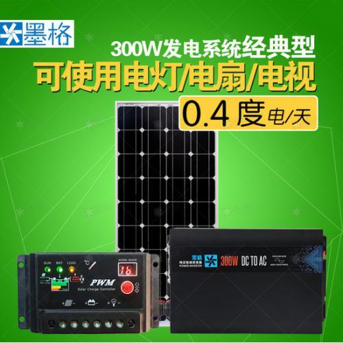 12V100W单晶电池板