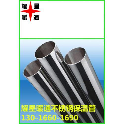 PPR空压机高温热水1寸1.2寸PPR保温管