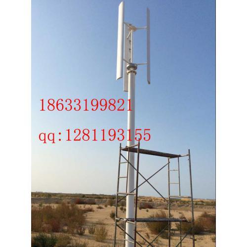 300w垂直轴风力发电机组