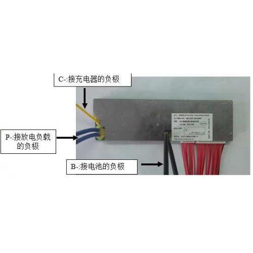 动力电池保护板