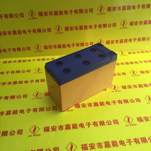 电动汽车蓄电池外壳