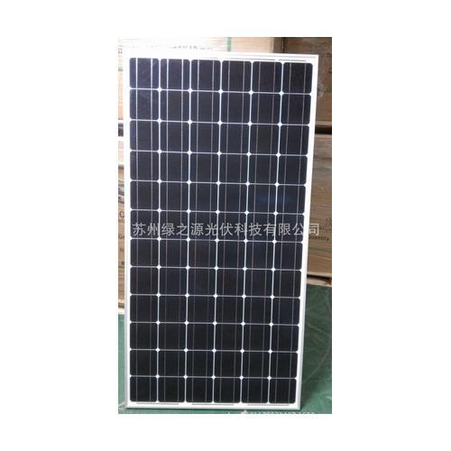 太阳能光伏并网系统