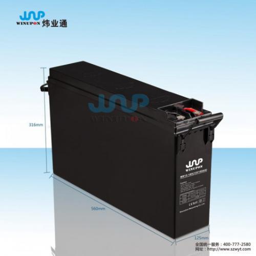 供应通讯基站蓄电池