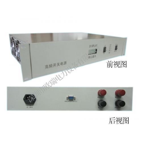 (AC220V-DC24V)通信电源