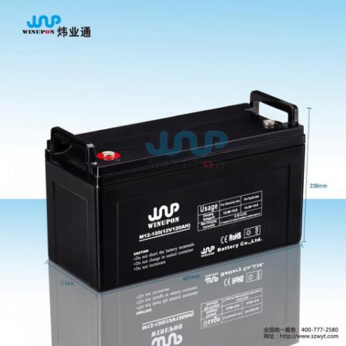 供应交直流配电柜蓄电池