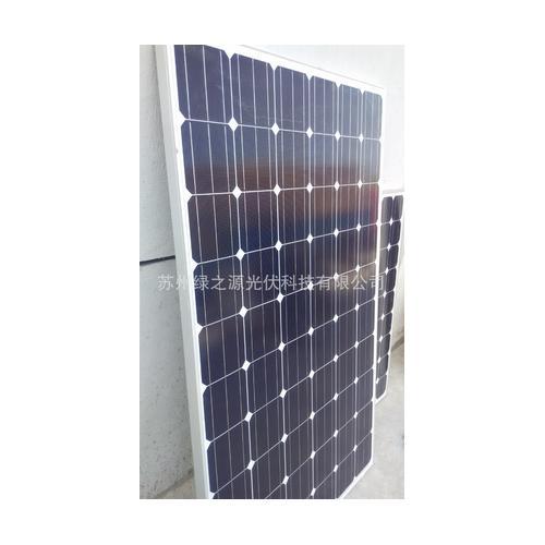 200w单晶硅太阳能板
