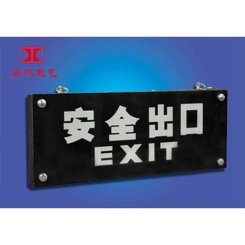 led消防应急标志灯