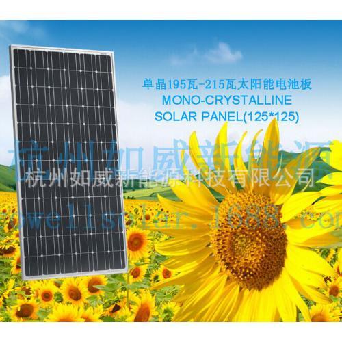 单晶硅200W太阳能电池板
