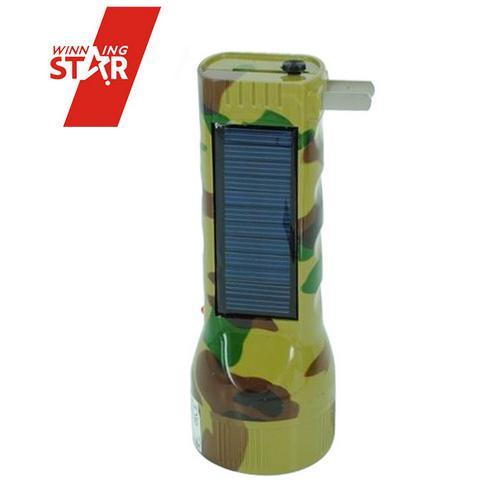 太陽能充電手電筒