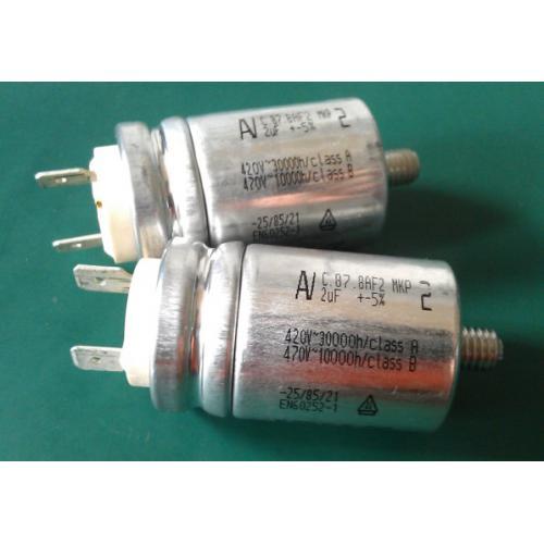 Arcotronics电容(AV电容)