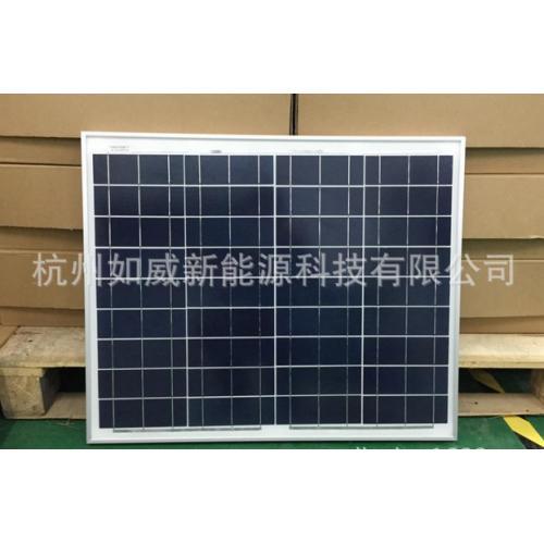 50W太阳能电池板