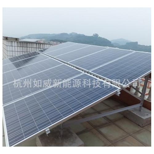 太阳能家用光伏系统