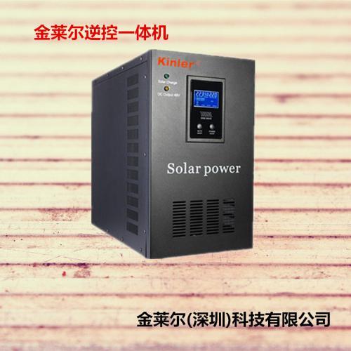 太阳能逆控一体机