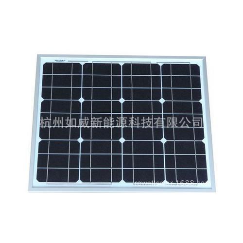 30W太阳能电池板
