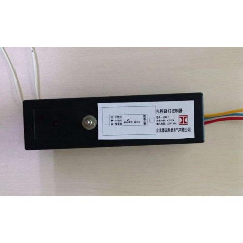 led路灯光控控制器