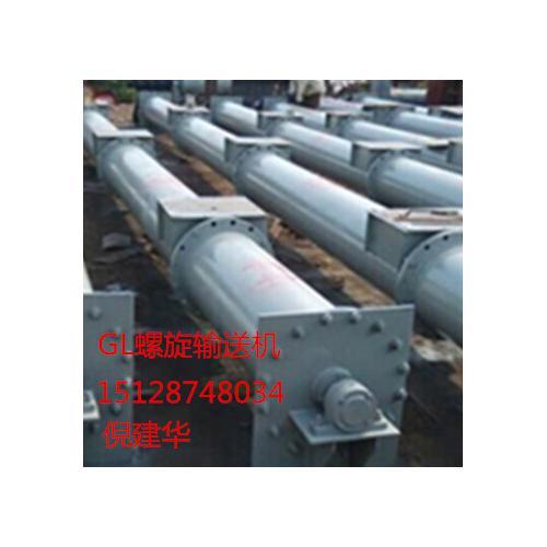 GL管式螺旋输送机型号