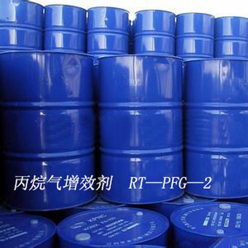 丙烷气增效剂