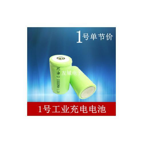 工業充電電池