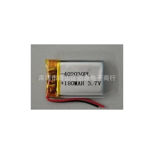 聚合物锂电池